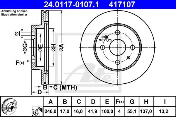 Тормозной диск  арт. 24011701071