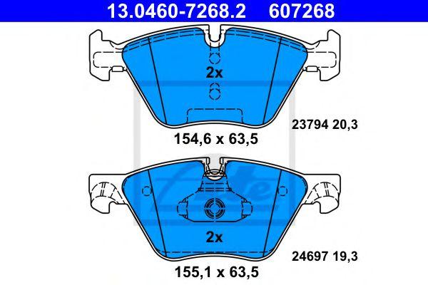 Гальмівні колодки, дискові ATE 13046072682