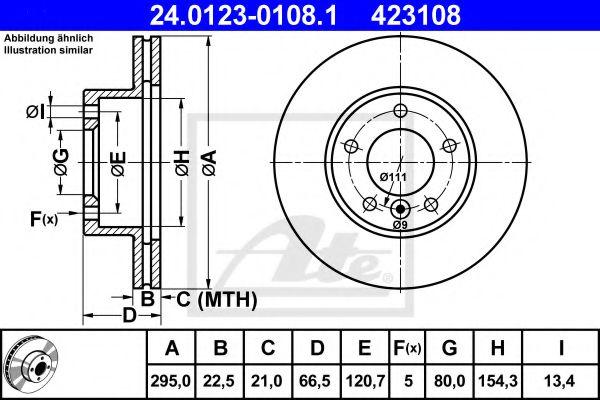 Тормозной диск  арт. 24012301081