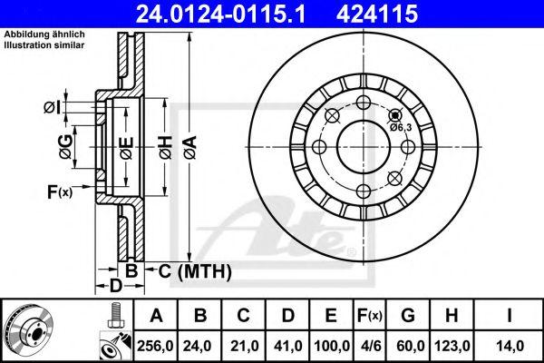 Тормозной диск  арт. 24012401151