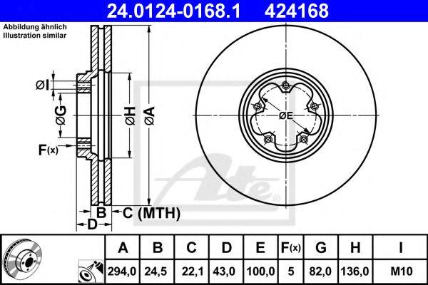 Тормозной диск  арт. 24012401681