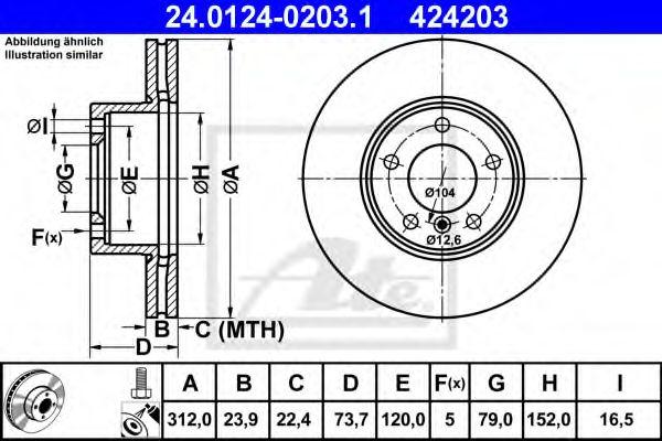 Тормозной диск ATE 24012402031