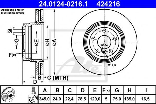 Тормозной диск ATE 24012402161