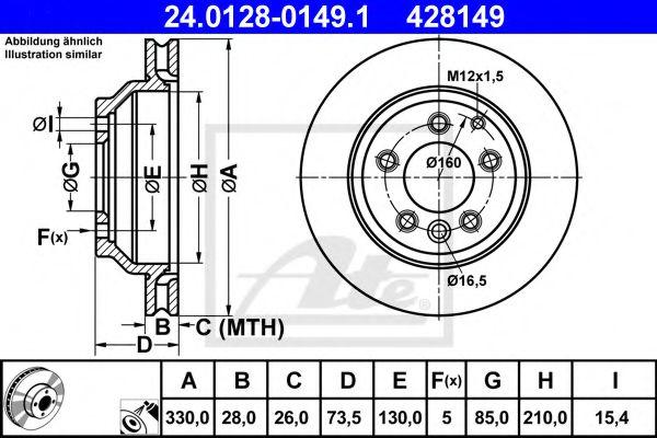 Тормозной диск ATE 24012801491