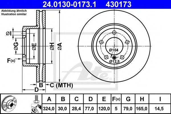 Тормозной диск ATE 24013001731