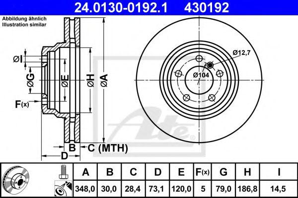 Тормозной диск ATE 24013001921