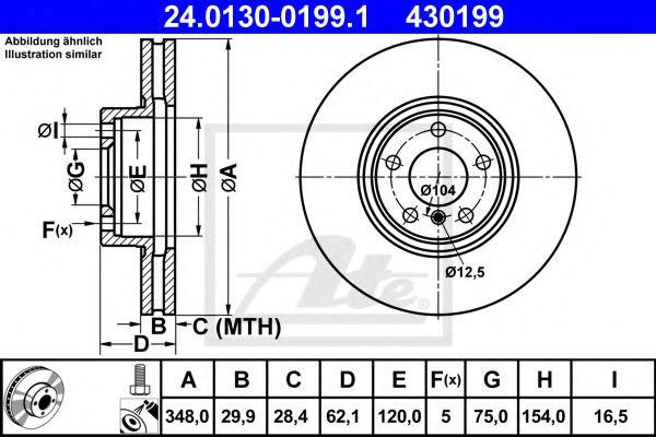Тормозной диск ATE 24013001991
