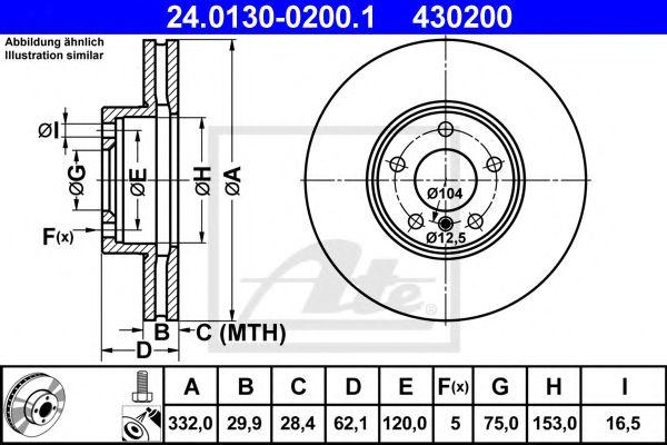 Тормозной диск ATE 24013002001