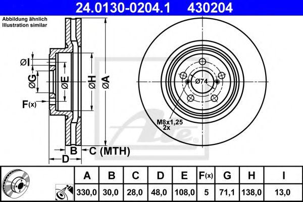 Тормозной диск ATE 24013002041