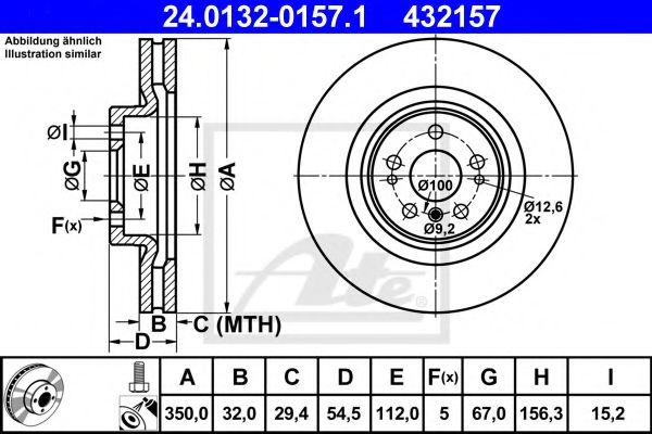 Диск гальмівний DB klasa GL ,klasa M 06-> ATE 24013201571