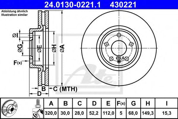 Тормозной диск ATE 24013002211