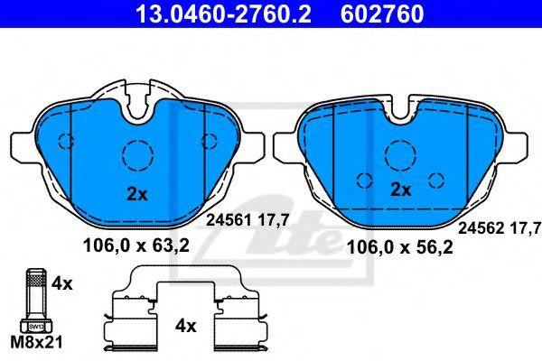 Гальмівні колодки, дискові  арт. 13046027602