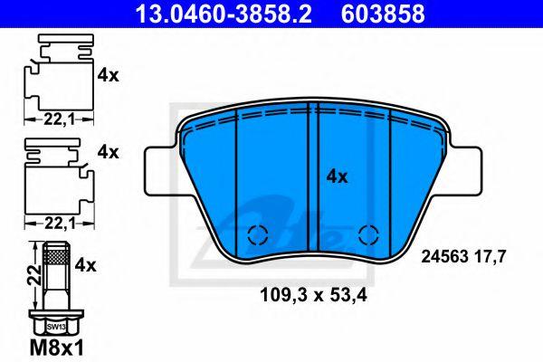 Гальмівні колодки, дискові ATE 13046038582