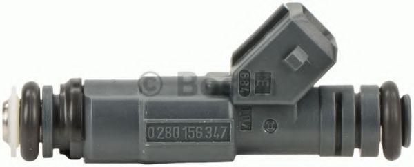 Форсунка бензиновая (пр-во Bosch)                                                                     арт. 0280156347