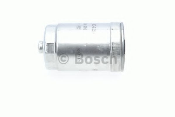 Фильтр топливный HYUNDAI; KIA (пр-во Bosch)                                                           арт. 1457434516