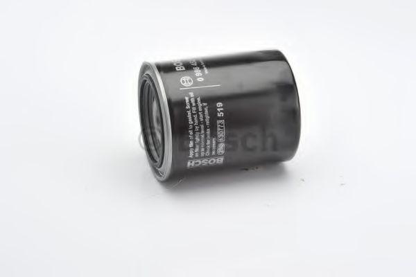 Фильтр масляный Bosch  арт. 0986452062