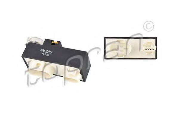 Реле, поздовжній нахил шворня вентилятора в интернет магазине www.partlider.com