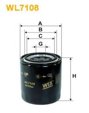 Фильтр масляный WL7108/OP558 (пр-во WIX-Filtron)                                                      арт. WL7108