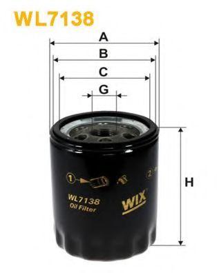 Фильтр масляный WL7138/OP578 (пр-во WIX-Filtron)                                                      арт. WL7138
