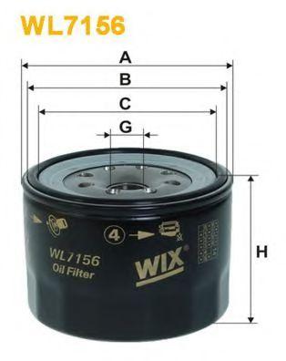 Фильтр масляный WL7156/OP589 (пр-во WIX-Filtron)                                                      арт. WL7156