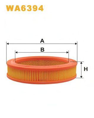 Фильтр воздушный WA6394/AR213 (пр-во WIX-Filtron)                                                     арт. WA6394