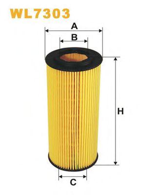 Фильтр масляный (пр-во WIX-Filtron)                                                                   арт. WL7303
