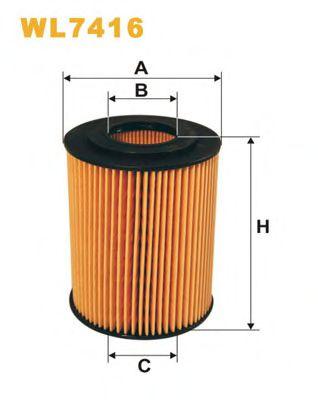 Фильтр масляный (OE 677/1)  арт. WL7416