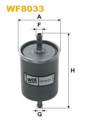 Фильтр топливный (PP 831)  арт. WF8033