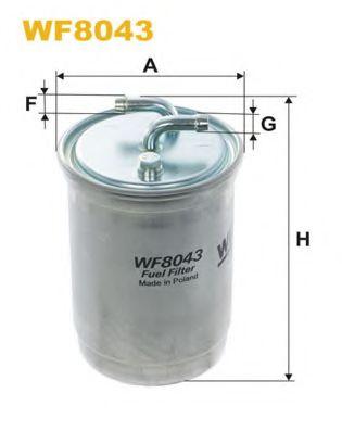 Фильтр топливный (PP 838)  арт. WF8043