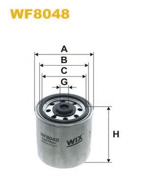 Фильтр топливный (PP 841)  арт. WF8048