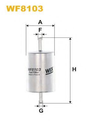 Фільтр палива  арт. WF8103