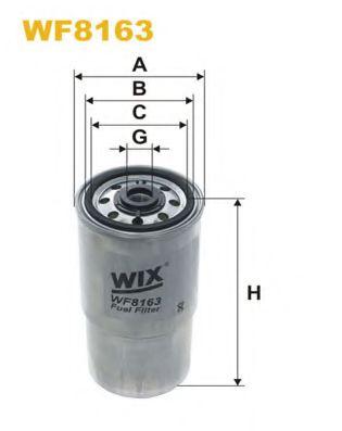 Фильтр топл. BMW E34 WF8163/PP940 (пр-во WIX-Filtron)                                                 арт. WF8163