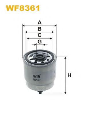 Фильтр топливный Hyundai Accent II, Getz, Matrix (пр-во Wix-Filtron)                                  арт. WF8361