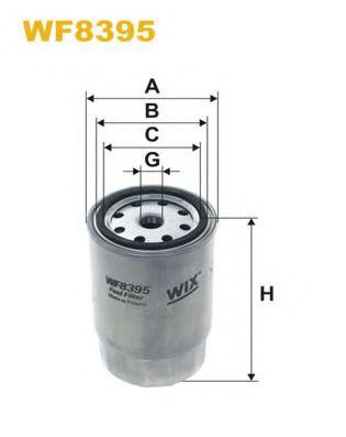 Фильтр топливный (PP 979/2)  арт. WF8395