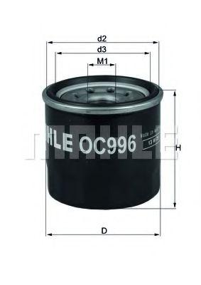 Фільтр масляний  арт. OC996