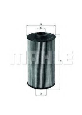 Фильтр масла BMW E34/38/39  арт. OX1521D