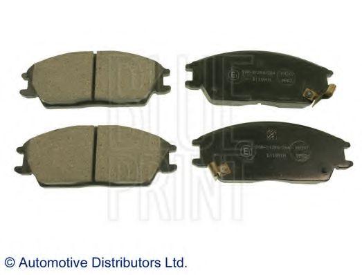 Тормозные колодки  арт. ADG04202