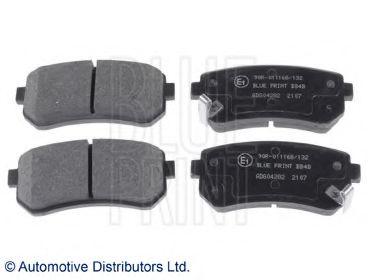 Тормозные колодки  арт. ADG04282