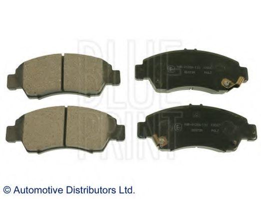 Тормозные колодки  арт. ADH24253