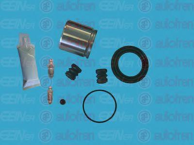Ремонтный комплект суппорта (с поршнем)  арт. D41051C
