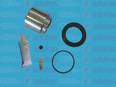 Ремонтный комплект суппорта (с поршнем)  арт. D41061C