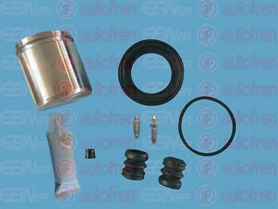 Ремонтный комплект суппорта (с поршнем)  арт. D41073C