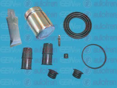 Ремонтный комплект суппорта (с поршнем)  арт. D41105C
