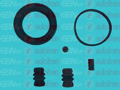 Zestaw naprawczy zacisku hamulcowego AUTOFRENSEINSA арт. D41878