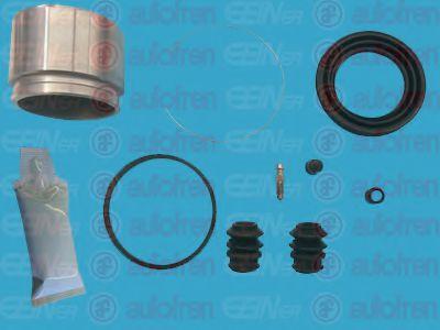 Ремонтный комплект суппорта (с поршнем)  арт. D41600C