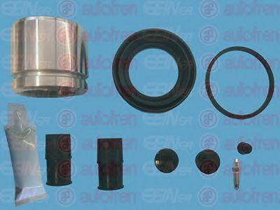 Ремонтный комплект суппорта (с поршнем)  арт. D41789C