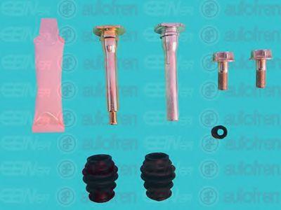 Ремонтный комплект суппорта (с направляющими)  арт. D7142C