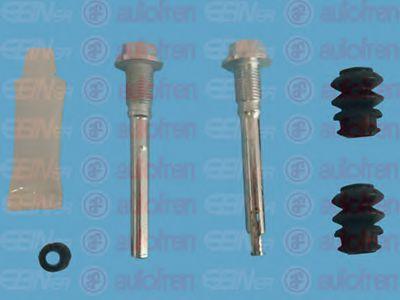 Ремонтный комплект суппорта (с направляющими)  арт. D7067C