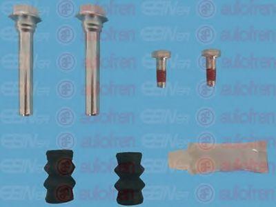 Ремонтный комплект суппорта (с направляющими)  арт. D7084C