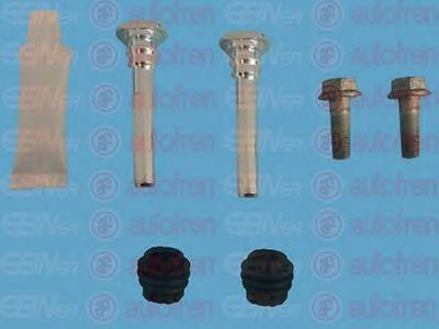 Ремонтный комплект суппорта (с направляющими)  арт. D7072C